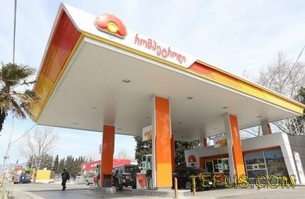 فروش پایانه نفتی باتومی و جایگاه های سوخت ' رم پترول ' در گرجستان
