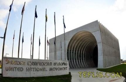 تاکید ' جبهه متحد ملی ' گرجستان بر ادامه رهبری این حزب توسط میخائیل ساکاشویلی