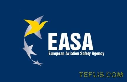 اصلاح سیستم هوانوردی گرجستان با همکاری آژانس امنیت هوانوردی اروپا