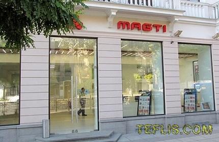 نقض حقوق مشتریان توسط یک اپراتور تلفن همراه در گرجستان