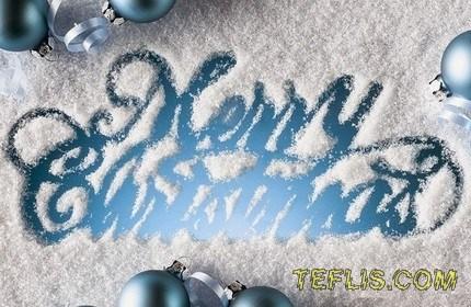 کریسمس مبارک!