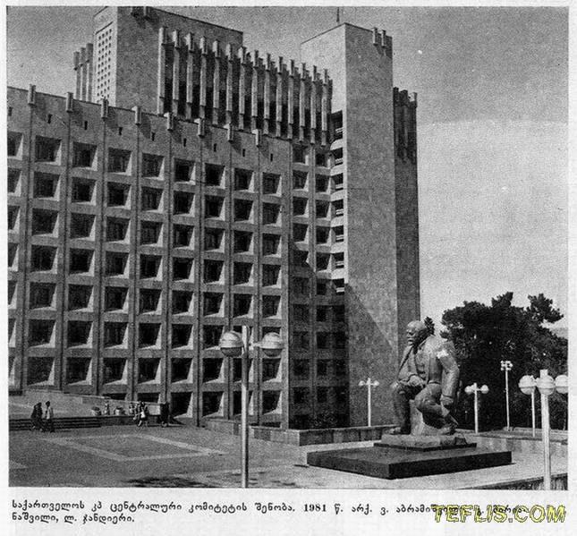 ساختمان کمیته مرکزی حزب کمونیست و مجسمه لنین، 1981 میلادی