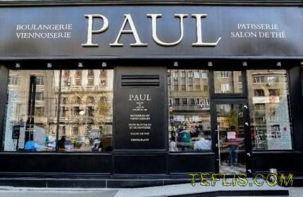 کافه و نانوایی فرانسوی ' پائول ' در گرجستان