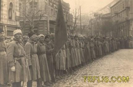 سالروز اشغال گرجستان توسط ارتش سرخ شوروی