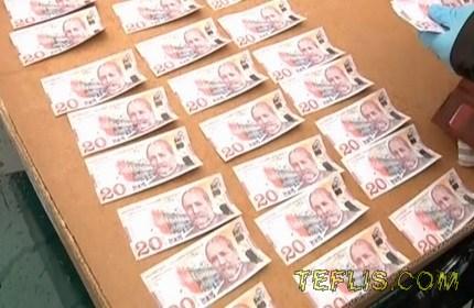 شناسایی کارگاه چاپ پول تقلبی در گرجستان