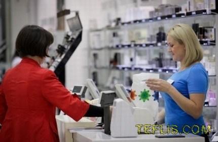 بررسی لایحه حمایت از حقوق مصرف کنندگان در پارلمان گرجستان