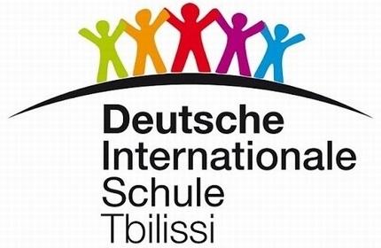 بودجه 3.2 میلیون یورویی دولت آلمان برای مدرسه بین المللی این کشور در تفلیس