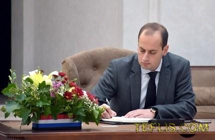 سفر وزیر امور خارجه گرجستان به جمهوری آذربایجان