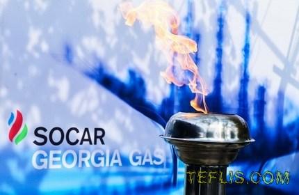 قطع گاز منطقه خود مختار آجارا در گرجستان