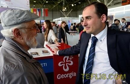 هدف گذاری گرجستان برای جذب 11 میلیون گردشگر