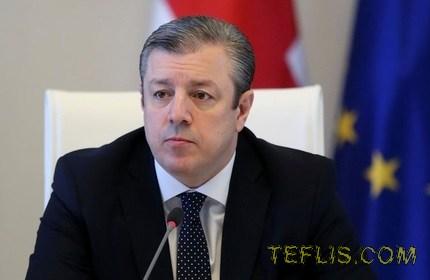 سفر نخست وزیر گرجستان به آمریکا