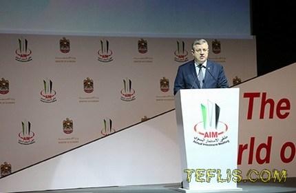 سفر نخست وزیر گرجستان به امارات متحده عربی