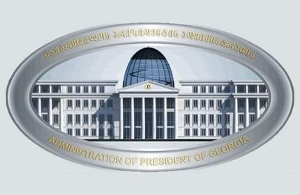 استقبال دفتر ریاست جمهوری از سفر پاپ فرانسیس به گرجستان