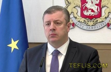 ابراز نگرانی نخست وزیر گرجستان نسبت به شروع مجدد درگیری ها در قره باغ