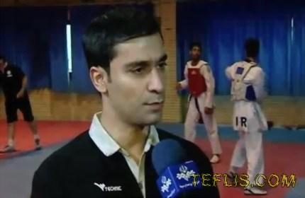 قطع همکاری مربی ایرانی با تیم ملی تکواندو گرجستان