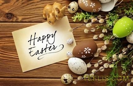عید پاک مبارک!