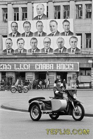 میدان لنین، آزادی فعلی، 1985 میلادی