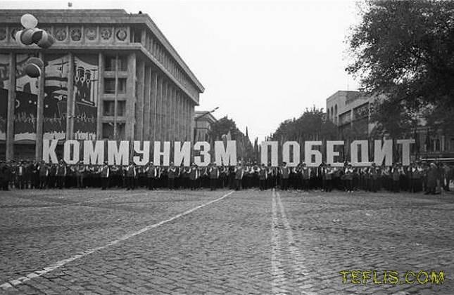 تظاهرات در میدان جمهوری (انقلاب گل رز فعلی) در حمایت از کمونیسم، 1985 میلادی