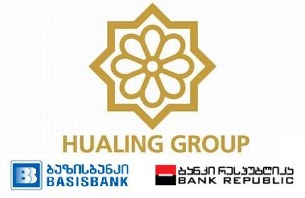 ادغام دو بانک در گرجستان
