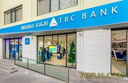 تی بی سی، بهترین بانک گرجستان