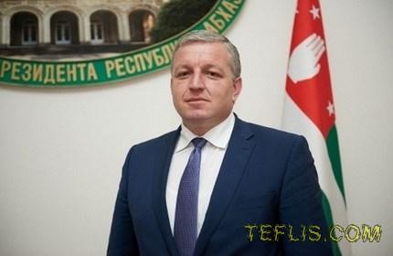 انتصاب نخست وزیر جدید منطقه جدایی طلب آبخازیا در گرجستان