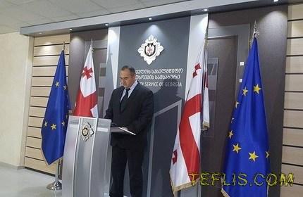 جلوگیری از یک عملیات تروریستی در گرجستان