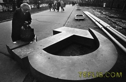 شوروی کمونیستی بهتر از گرجستان آزاد!